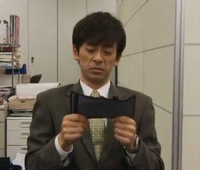 俺のダンディズム第七話、財布編!選んだブランドはこれだ!