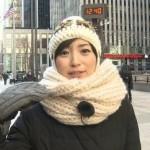 ニューヨーク勤務の頃の大江麻理子アナがナチュラル系で美人!