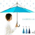 オシャレ傘「+d」のUnBRELLA!日本の最前線デザイン傘
