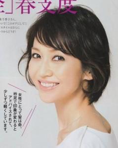 賀来千香子の画像 p1_32