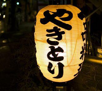 漢字の焼き鳥と平仮名のやきとりに違いがあった!