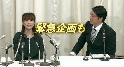 放送中止のめちゃイケの小保方さんコントの内容が判明!阿呆方さん!