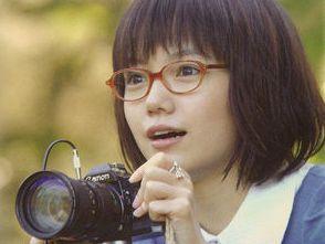 「メガネ 宮崎あおい」の画像検索結果