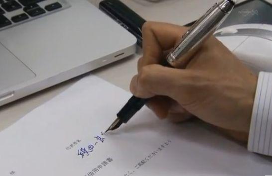 俺のダンディズムで紹介されたその他の万年筆!最も高度な筆記具