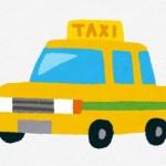 タクシーが捕まらない?忘年会シーズンには重宝?捕まえ方のコツ!