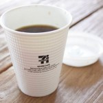 セブンイレブンのコーヒーが美味しすぎる件についての考察